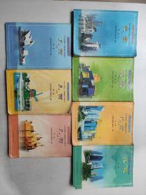 九年义务教育三年制初级中学教科书:代数(一上下、二、三)  几何(一、二、三)   七本合售  均为2001年1版