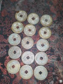 003编号古钱铜钱:清钱五帝钱3套15枚,个别漫患不清。