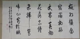 薛小虎书法,陕西书协副主席。,