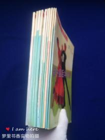 国际标准交谊舞指南(现代舞:舞中皇后华尔兹、舞中之王探戈、狐步舞、快步舞、维也纳华尔兹,拉丁舞:仑巴、恰恰恰、桑巴、帕索多布里、伽依夫)全十册