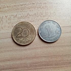 外国钱币  匈牙利1995年硬币(面值20)(YB6)