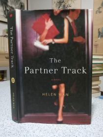 2013年,英文原版,精装带书衣,孔网唯一,初版本小说,the partner track