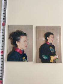 中国内地女演员、模特 赵越照片两张 附底片 1983年,高中时期的赵越因出演电视剧《蹉跎岁月》而获得第3届中国电视剧飞天奖最佳女配角奖