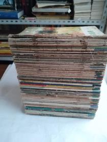 连环画报 1974年至1988年(共113本合售)