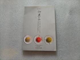 和果子:职人亲授,60种日本岁时甜点