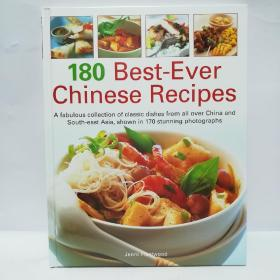 180  Best-Ever   chinese  Recipes