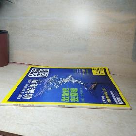 中国铁路文艺   旅游地理    2012、5