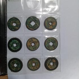 仿制古钱币1元一枚(不指定默认随机发货)(货号:Q4)