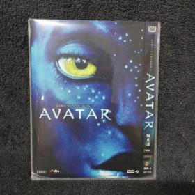 阿凡达 DVD9  光盘 碟片未拆封 外国电影 (个人收藏品) 内封套封附件全 带国语