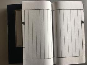 限时打折·黑色竖八行线装本·20个筒子页