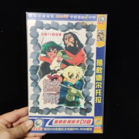 光盘DVD:拯救德尔托拉【简装   1碟】