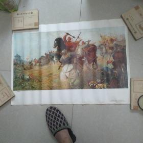 2开年画宣传画刘福通起义