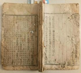 清木刻:新增玉历钞   存第4--79页