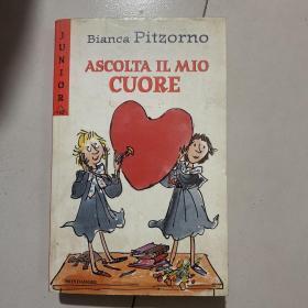 Bianca pitzorno ascolta il mio cuore 比安卡·皮佐诺倾听我的心声