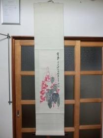 """荣宝斋新记 木版水印1958年 齐白石 """"秋海棠图"""" 木刻 木板"""