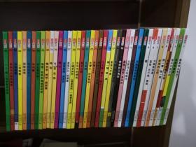 汉声数学图画书:世界级数学专家和图画书大师合力打造(全41册!)