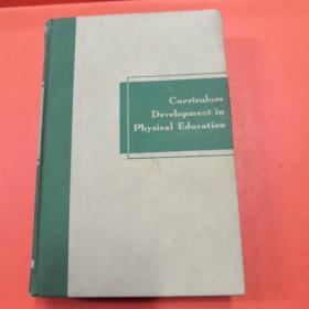 发展教育,英文原版