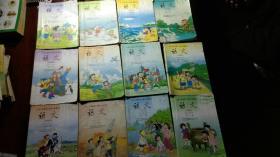 九年义务教育六年制小学教科书语文全彩版全十二册