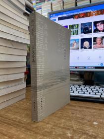 张炜文集:三大名旦—— 本书为张炜的中短篇小说集,共四辑,前三辑为20世纪80年代创作的短篇小说,第四辑为写于1988年的中篇小说《远行之嘱》。