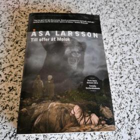 ASA LARSSON Till offer at Molok