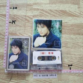 磁带:  信仰~张信哲(有歌词、2000)