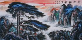 著名名画家《吕少华》泼墨画,山水画,黄山风景!