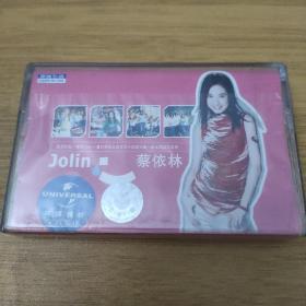 蔡依林—同名专辑—正版磁带(只发快递)