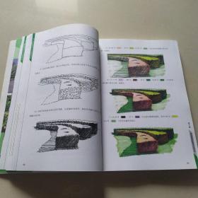 设计手绘教学课堂:园林景观设计手绘表现技法
