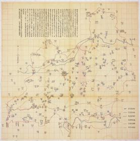 古地图1902 安平县境地舆全图 光绪二十八年 。纸本大小72.14*71.89厘米。宣纸艺术微喷复制。160元包邮