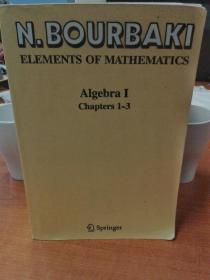 平装 Algebra I 布尔巴基代数I