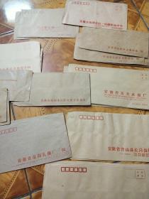 未使用老信封40枚