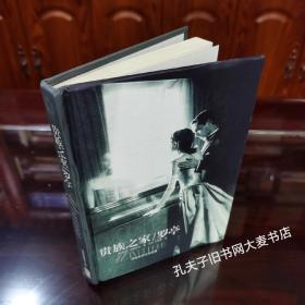 《译林世界文学名著.贵族之家 罗亭》译林出版社