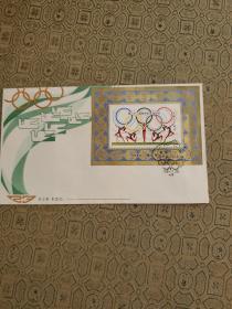 J103 奥运会 小型张首日封