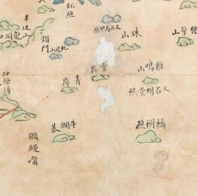 古地图1841 宁波府六邑及海岛洋图 清道光21年以前。纸本大小59.1*55.3厘米。宣纸艺术微喷复制。110元包邮