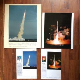 【老照片】共和国50年摄影获奖作品:龙运河摄中国第一艘核潜艇首次发射成功;唐正益摄亚洲一号卫星在西昌发射基地成功发射