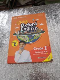 牛津乐学英语一年级C体系秋