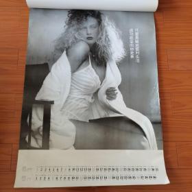 1994年大挂历。《飘逸》,外国美女模特。