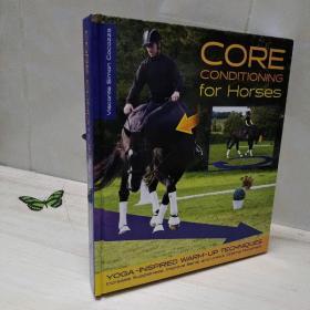 core conditionng for horses 马的核心调理