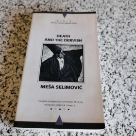 南斯拉夫小说【 Death and the Dervish】翻译:《苦行僧与死神》