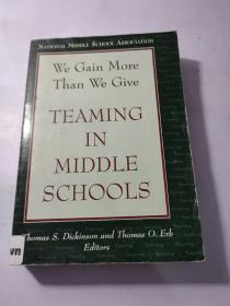 We Gain More Than We Give: Teaming in Middle Schools