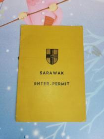 华侨资料  马来西亚  沙捞越  入境许可证