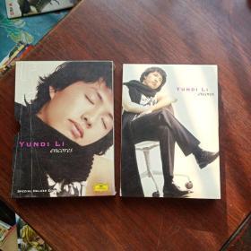 李云迪yundi  li·encores   1CD +1VCD肖邦