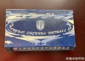 上海申花原版纪念扑克 全新两副未拆封,申花足球总会出品。 申花队 绝版 纪念