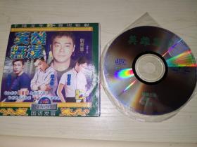 二合一港片DVCD 音英雄无泪1986版 吴宇森 林正英 高雄