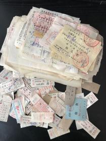 1988-1989汽车票、轮渡票、火车票、住宿票等一堆