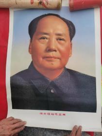 毛主席双耳标准像