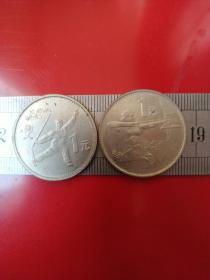 第十一届亚运会纪念币【一套2枚】