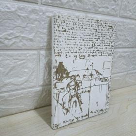 艾格妮丝·格雷:勃朗特三姐妹文集