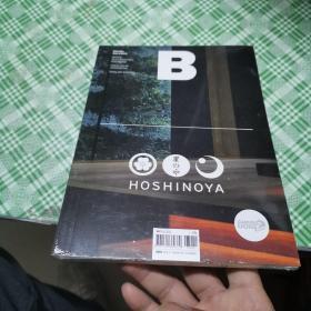 韩国 Magazine B BRAND BALANCE 品牌杂志 ISSUE No.66期 Hoshinoya 日本酒店品牌特辑