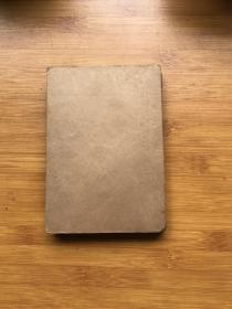 基本国文 民国二十八年初版